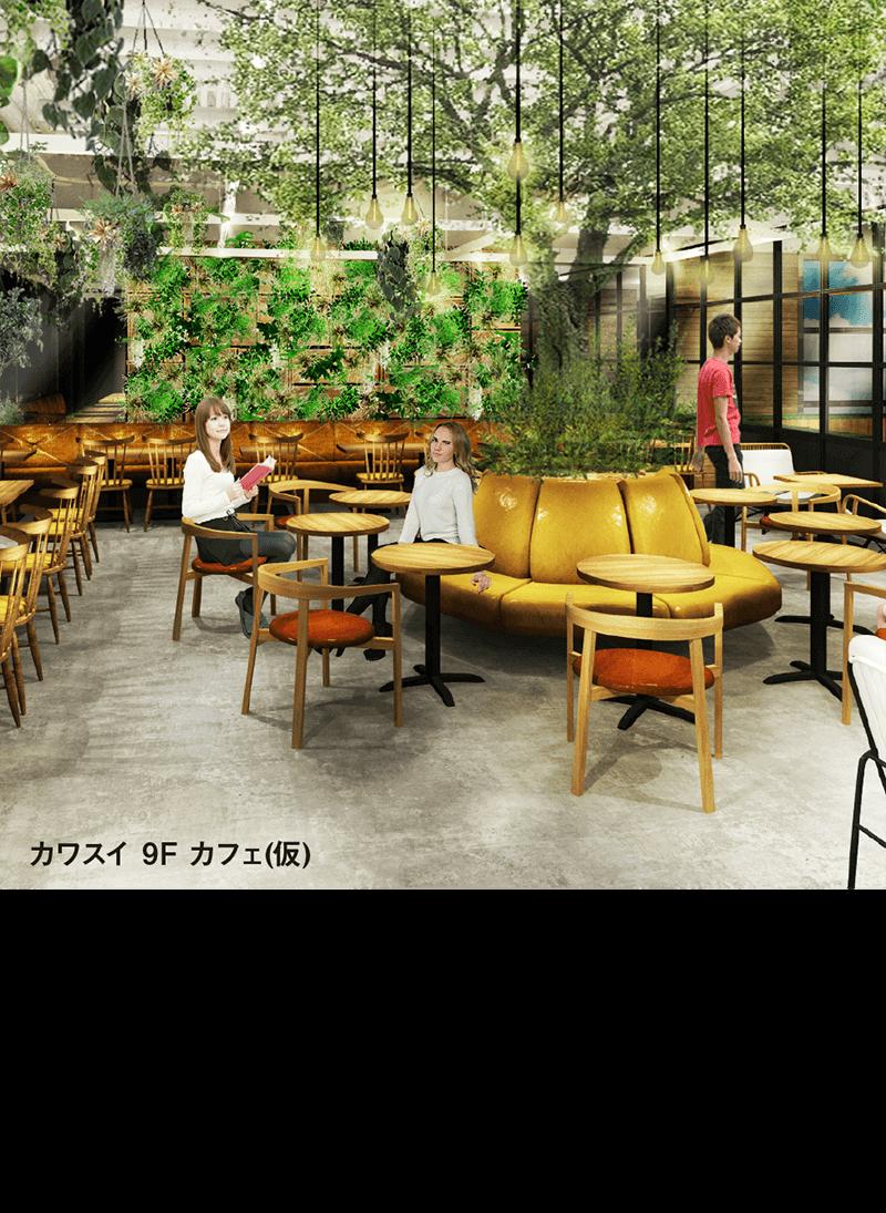 癒やしのカフェで、一息。