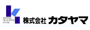 株式会社 カタヤマ