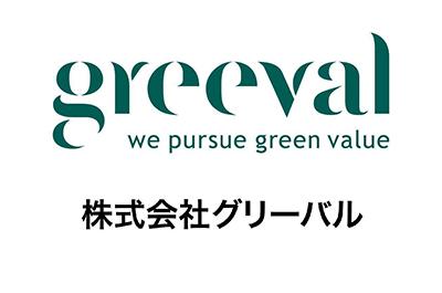 株式会社グリーバル