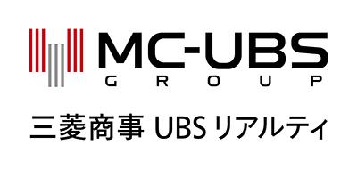 三菱商事・ユービーエス・リアルティ株式会社