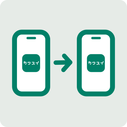 スマートフォンの機種変更後も、アプリにログインすれば年間パスポートの再表示が可能