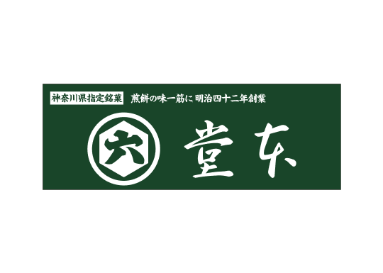 堂本製菓株式会社